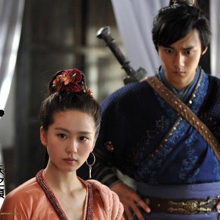 Xuan-Yuan Sword: Scar of Sky (2012) photo