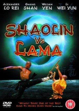 Shaolin vs Lama (1983) - MyDramaList