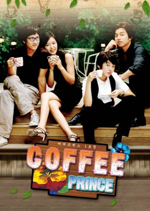 Coffee Prince (2007) poster