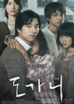 Favourite Korean Movies