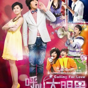 Calling For Love (2010) photo