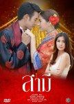 Next 10 Thai Dramas I Plan To Watch