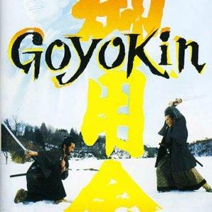 Goyokin (1969) photo
