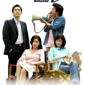 Screen (2003) photo