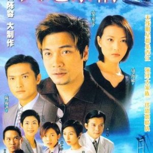Secret of the Heart (1998) photo