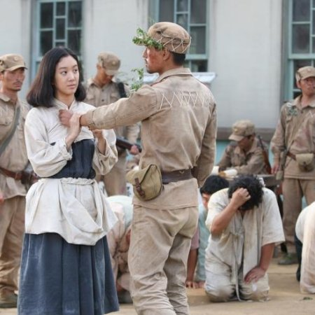 In Love and the War (2011)