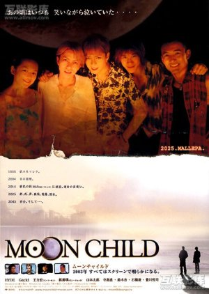 Moon Child (2003) poster