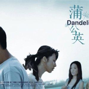 Dandelion (2003) photo