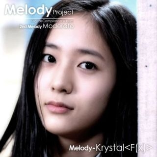 Melody Project (2012) poster