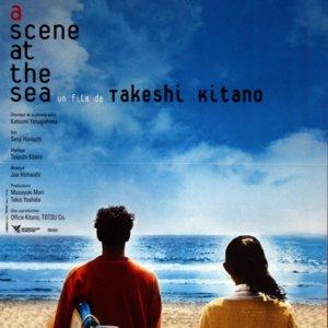 A Scene at the Sea (1991) photo