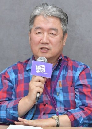 Kim Young Jin in Drama Special Season 9: My Mother's Third Marriage Korean Special(2018)