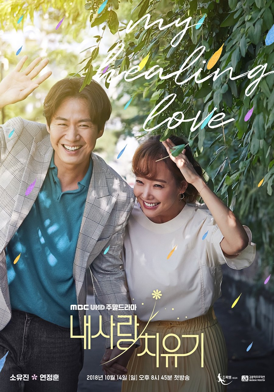 My Healing Love (2018) - MyDramaList