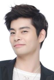 Ah Min Jeon