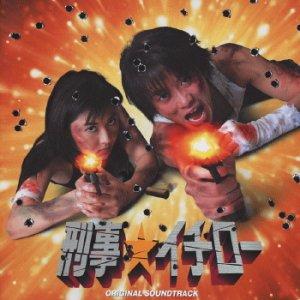 Keiji Ichiro (2003) photo