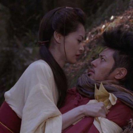 Shinobi: Heart Under Blade (2005) photo