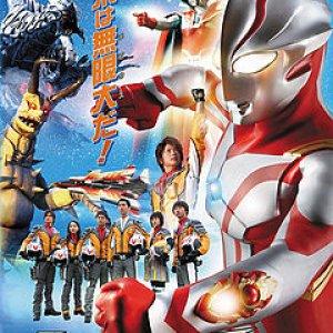 Ultraman Mebius (2006) photo