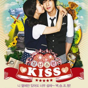 Playful Kiss Episode 14