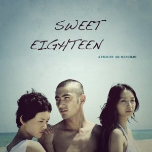 Sweet Eighteen (2013) photo