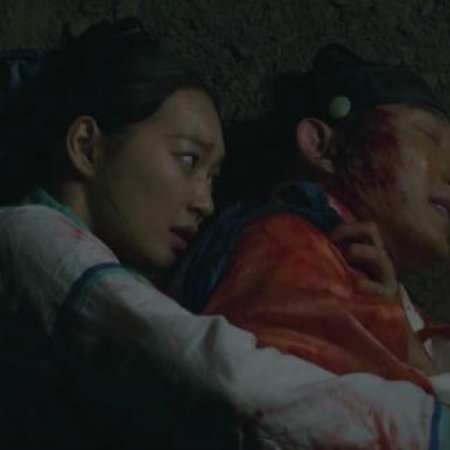 Arang and the Magistrate Episode 7