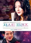 Korean Movies 2