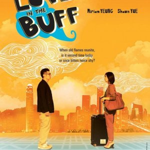 Love in the Buff (2012) photo