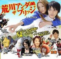 J-dramas to Watch
