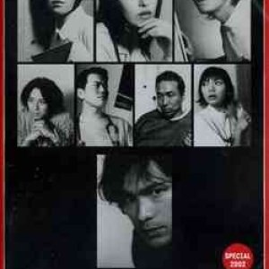 Emergency Room 24 Hours Special 2002 (2002) photo