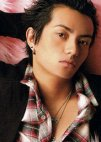 Tanaka Koki in Tatta Hitotsu no Koi Japanese Drama (2006)
