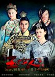 Favorite Chinese Dramas 2012