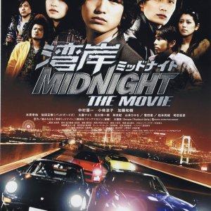 Wangan Midnight The Movie (2009) photo