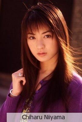 Niiyama Chiharu in Pride Japanese Movie (2009)