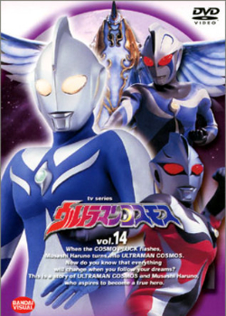 Ultraman Cosmos (2001) poster