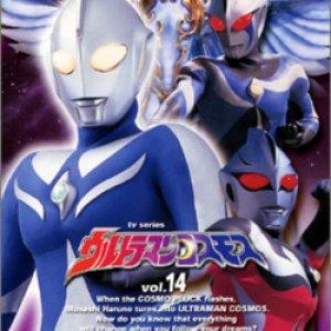 Ultraman Cosmos (2001) photo