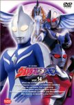 Ultraman Series which i like