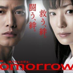 Tomorrow (2008) photo
