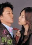 PTW: Japanese Dramas