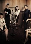 Business Dramas