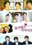 Screenwriter: Park Hae-Young