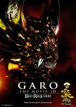 Series Guide: Garo