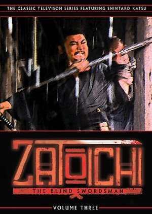 Zatoichi: The Blind Swordsman Season 3