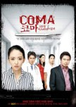 Drama Specials/Short Dramas watched in 2014