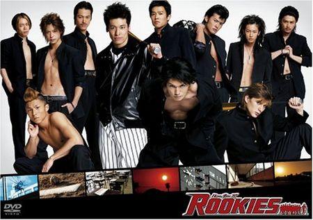 ROOKIES SP (2008) poster