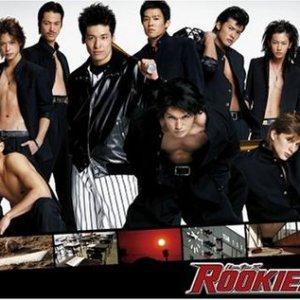 ROOKIES SP (2008) photo