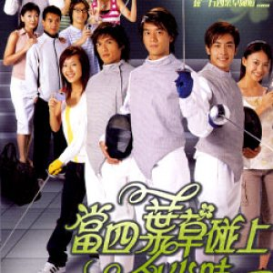 Hearts of Fencing (2003) photo