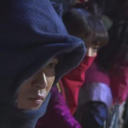Hong Gil Dong (2008)