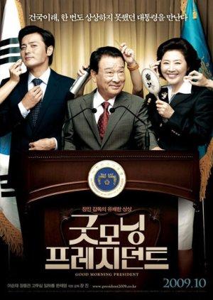 Good Morning President (2009) poster