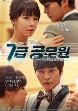 7th Grade Civil Servant Subtitle Indonesia thumbnail