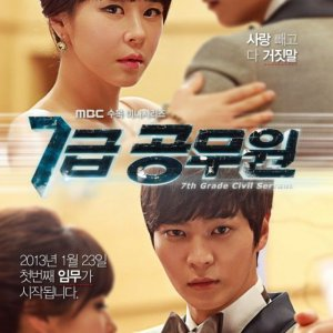 7th Grade Civil Servant Episode 3