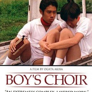 Boy's Choir (2000) photo