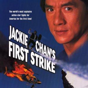 Police Story 4: First Strike (1996) photo